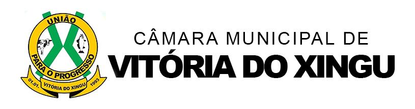 Câmara Municipal de Vitória do Xingu